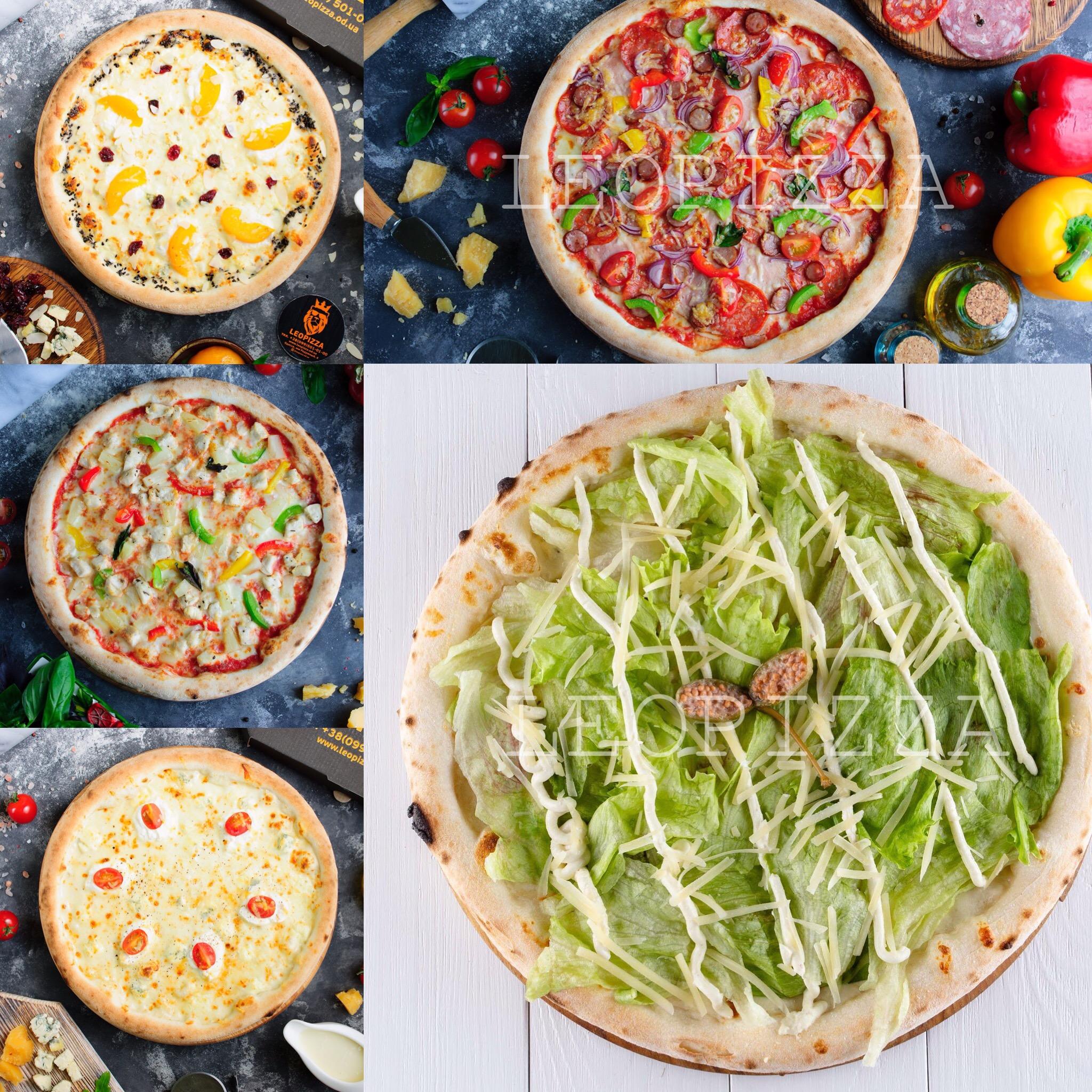 """комбо из пицц """"Вечеринка"""""""